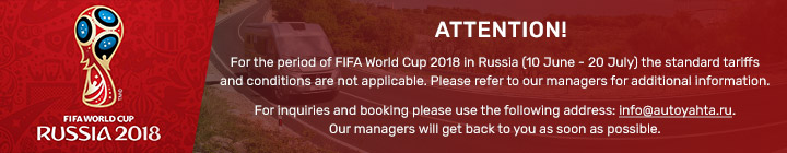For the period of FIFA World Cup 2018 in Russia (10 June - 20 July) the standard tariffs and conditions are not applicable.
